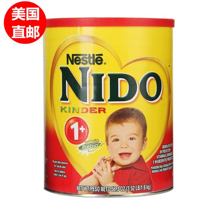 【美国直邮】美版 Nestle雀巢NIDO益生元红盖全脂婴幼儿成长奶粉 1600g 1岁以上