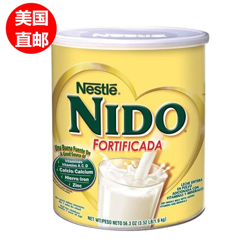 【美国直邮】美版 Nestle雀巢NIDO白盖全脂奶粉全家营养奶粉 1600g