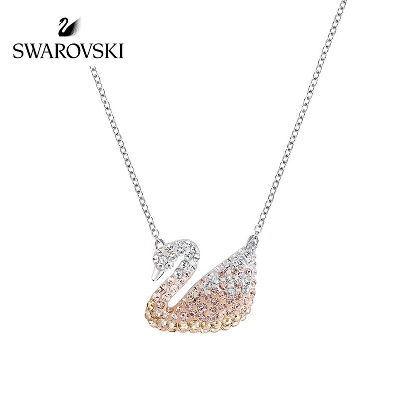 【香港直邮】Swarovski 施华洛世奇 渐变色魅力天鹅项链女锁骨链 5215034