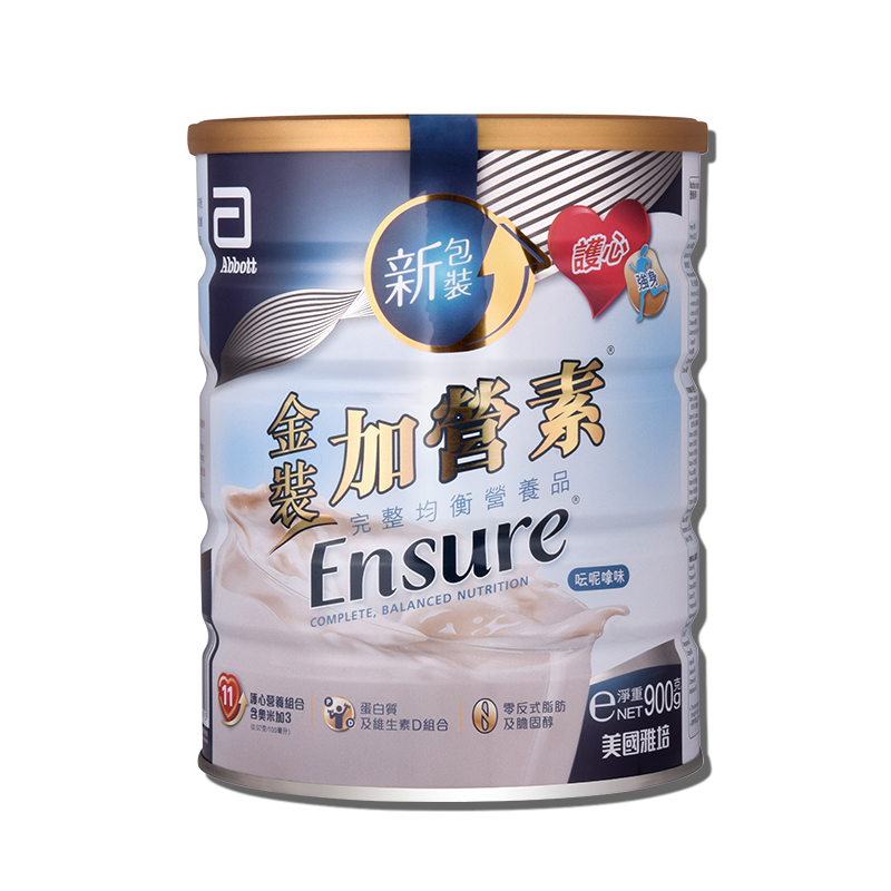 【香港直邮】港版雅培ABBOTT金裝加營素成人奶粉呍呢嗱(香草)味 900g