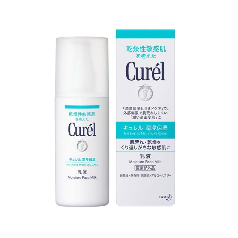 【日本直邮】CUREL 珂润 润浸保湿乳液 120ML