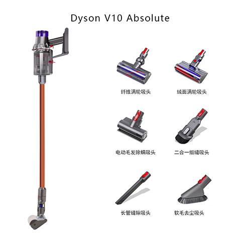 Dyson戴森V10 Absolute家用手持无线吸尘器6吸头【美版 无需转换头】