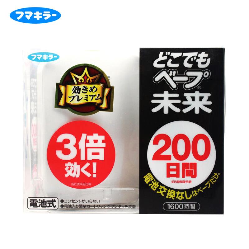 日本VAPE未来电池驱蚊器200日便携 3倍防蚊无味
