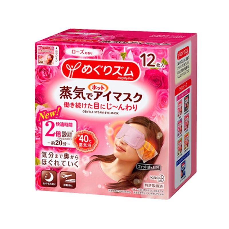 日本花王KAO蒸汽眼罩玫瑰 12片