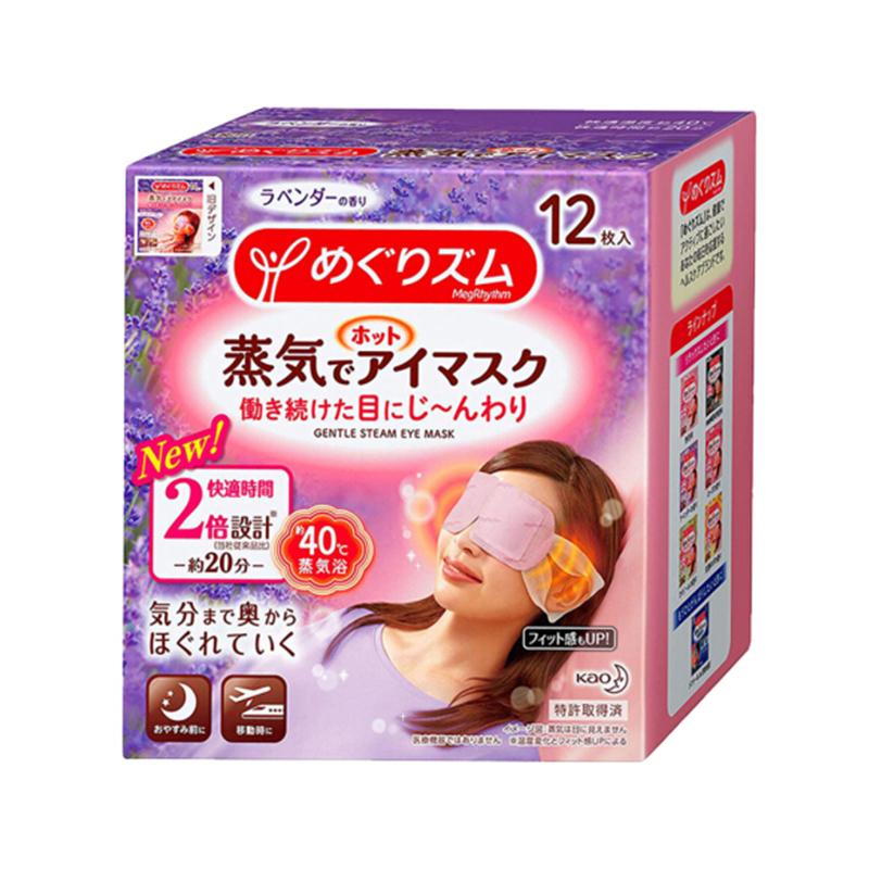 日本花王KAO蒸汽眼罩薰衣草 12片