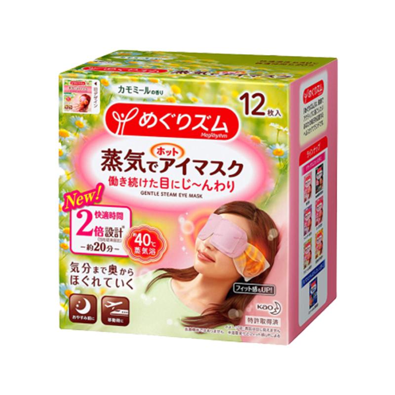 日本花王KAO蒸汽眼罩洋甘菊 12片