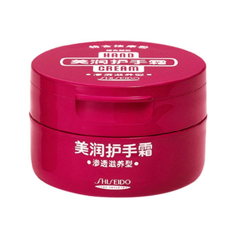 日本资生堂Shiseido美润护手霜(渗透滋养型)盒装100g