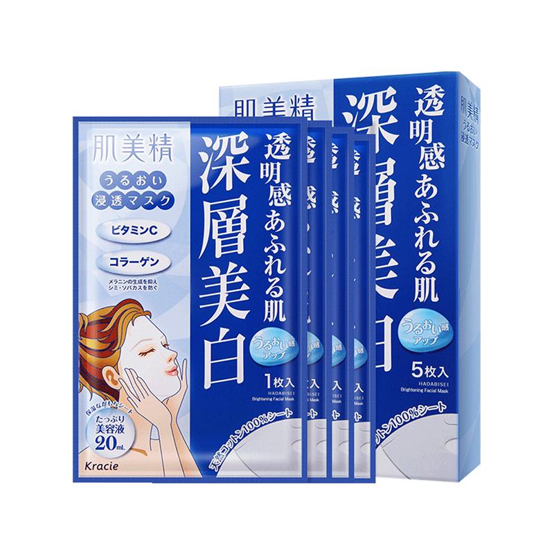 日本肌美精深层渗透美白面膜 5pcs
